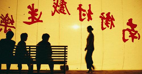 China: Birth and Belonging