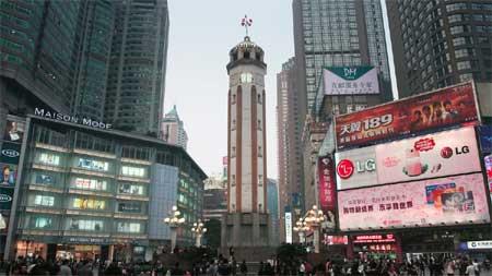 Liberation Monument, Chongqing