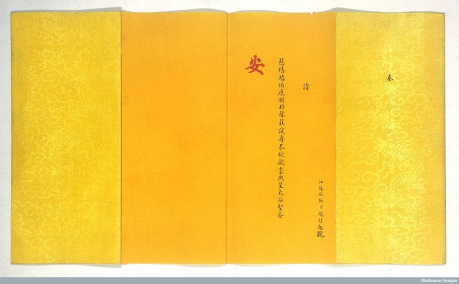Late 19th century Chinese imperial letter from the governor of Chiang-su (Kiangsu) Province, The letter is enclosed with yellow silk end papers depicting the five-clawed dragon motif.