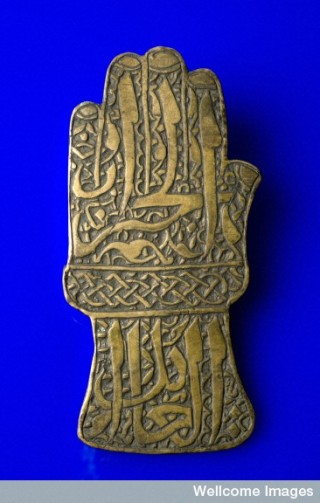 L0058983 Brass hand, Iran, 1880-1925