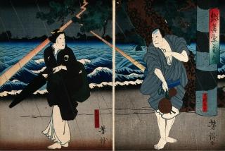 Utagawa Yoshitaki (1841 – 99) created hundreds of woodblock prints featuring Kabuki actors in a variety of landscapes.