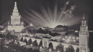 """The Panama-Pacific International Exposition Brochure described the """"soft, restful, yet perfect light"""" afforded by the """"entirely new system of floodlighting""""."""